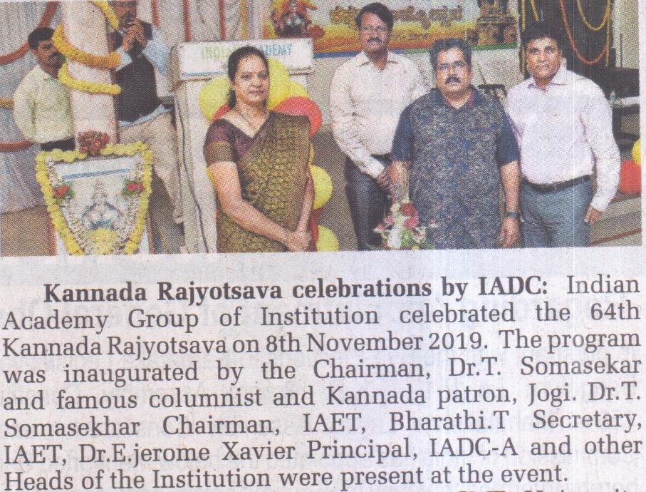 Kannada Rajyotsava 2019